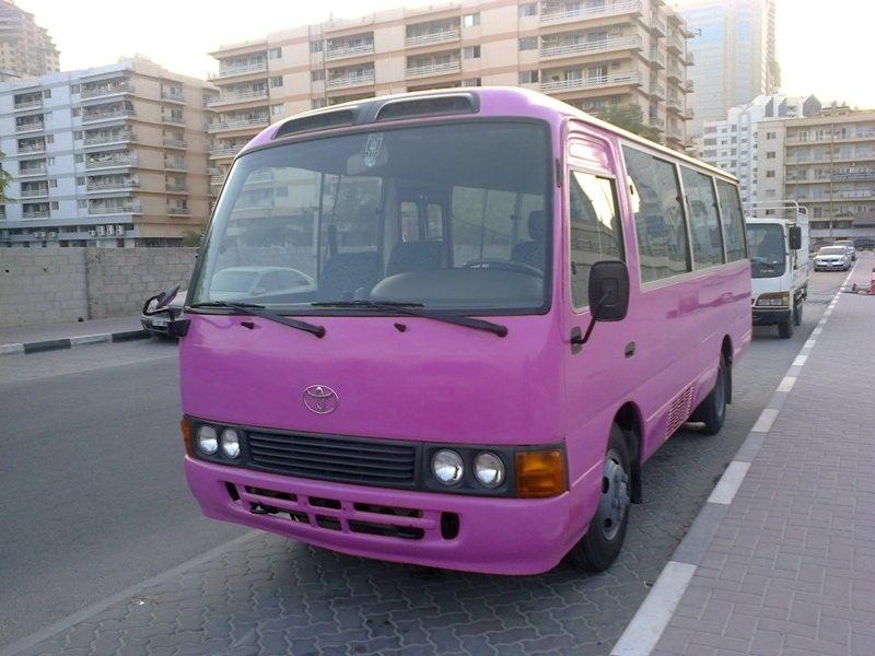 проведения купить автобус тойота коастер в москве автобусе