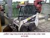 Bobcat BOBCAT S 70  - mini excavator