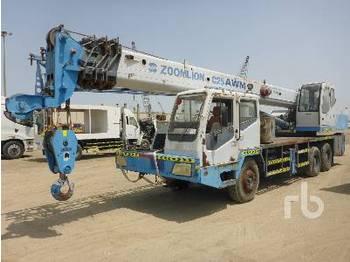 Zoomlion Puyuan QY25E 25 Ton 6X4 - mobile crane