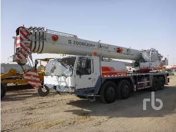 Zoomlion QY70V532 70 Ton 8X 4X 4 - mobile crane