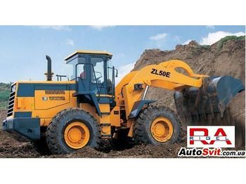 XCMG ZL50 - wheel loader