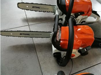 Stihl MS231  - forestry equipment