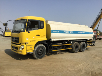 DongFeng DFL1250A - autobot