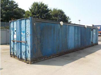 40' Container - сменный кузов/ контейнер