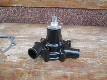 New - water pump/ thermostat