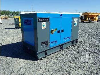 Электрогенератор ASHITA AG-50