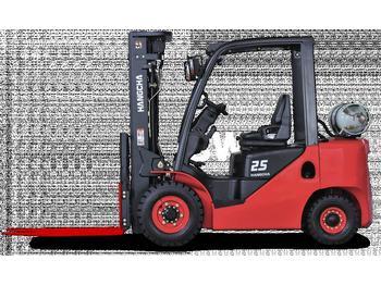 Hangcha XF25G - wózek widłowy